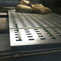 商丘展厅展示架@铜仁市600打孔板展架@珠海铁板网展架