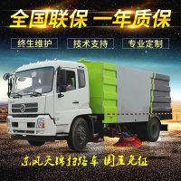 多功能扫地车 东风12吨大型洗扫车 天锦扫路车厂家 扫路车实用