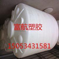 加厚塑料水塔、1-20吨塑料桶、化工桶、