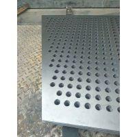 供应化工厂冲孔网/湖北过滤冲孔板/不锈钢精密多孔板价格