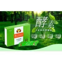上海酵素粉进口清关|流程是怎样的