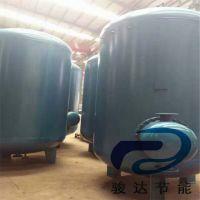 山东厂家低价销售骏达zngs-1.6定压补水机组DN1600容积式换热器