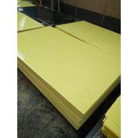 FR4黄色绝缘板环氧树脂纤维板 特价销售 规格1025*1225安徽瑞发厂家直销