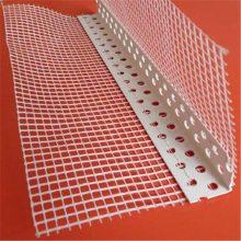 建筑保温网格布 网格布材质 墙面护角条