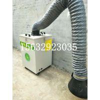 厂家供应焊烟净化器 工业废气处理环保移动式单臂双臂净化器