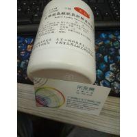 广州亮化化工供应葡萄糖酸-δ-内酯标准品,cas:90-80-2,规格:500mg,有证书