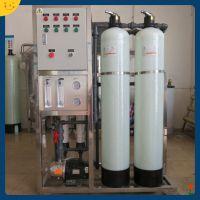校园刷卡直饮水设备 保持人体所需矿物质 晨兴制造超滤设备