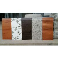 镀铝锌钢板金属雕花板外墙保温板轻钢别墅外墙材料