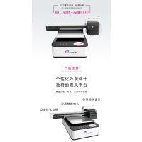 透明基材打印机