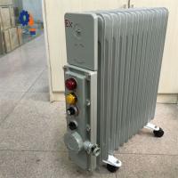 BDR防爆电热油汀电暖器济宁汇之鑫 BRD51防爆电热油汀