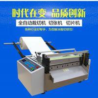 东莞海帝克厂家直销全自动PE膜裁切机高速断布机自动送料机 小型包邮