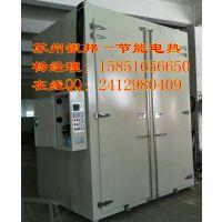 台车式变压器烘箱 变压器环氧漆烘箱 变压器绕组浸漆烘箱 工业变压器固化炉