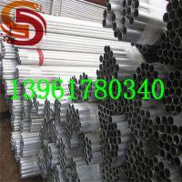 现货供应5A05铝合金 铝板 5A05氧化铝管 焊接性能尚好 抗腐蚀性高 可开锯剪切