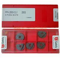 法国safety PPH2000-CL1-2003