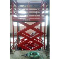 临沂哪有卖固定剪叉式液压升降货梯的厂家?供应坦诺固定升降平台