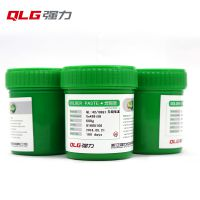 强力环保低温焊锡膏n42Bi58 led灯珠锡膏无铅低温锡浆熔点138度