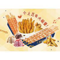 台湾原宿大薯条原料薯条粉提供