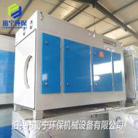 烤漆房光氧催化废气处理设备 UV光氧净化技术