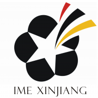 第八届新疆国际矿业与装备博览会(新疆矿博会)