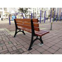 【海硕】户外广场小区实木坐椅 公园防腐木等候椅 户外广场实木椅直销