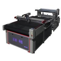 滇南MC1625环保智能圆刀沙发裁剪机价格全自动沙发裁布机沙发裁剪机送货上门