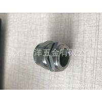 铜镀镍防水接头 重庆一洋五金分公司供应防水电缆接头 PG21规格