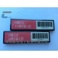 创新佳RFID图书馆标签 15693协议层架标签 高频抗金属标签