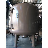 直径3.6米 120T/H 滤速12米每小时碳钢衬胶石英砂过滤罐