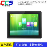 17寸工业级安卓平板电脑一体机 支持内置摄像头麦克风 RS232/485