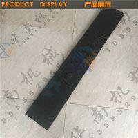 供应中联重科HZS180搅拌楼平皮带耐磨刮板挡泥板
