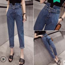 广州厂家一手货源便宜处理女式牛仔裤高腰弹力小脚裤时尚百搭破洞宽松牛仔裤清货