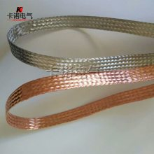 编织镀锡铜带,铜编制线,设备接地铜带规格型号