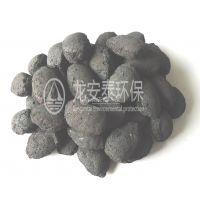 铁碳填料,络合含铜废水处理龙安泰工艺先进