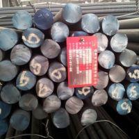 无锡40CrV圆钢批发零售 正品保证