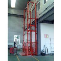 供应升降货梯 专业定做导轨式升降货梯 载货液压式升降机 免费上门安装 终身维修