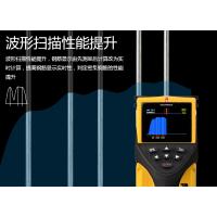 葫芦岛一体式钢筋扫描仪