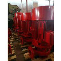 喷淋系统给水泵XBD10/60-HY 消火栓加压水泵