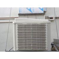 厂房车间排风扇,负压风机,水冷环保空调