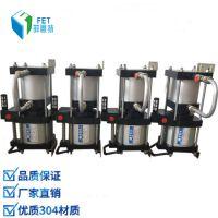 气压增压泵 制氮机加压阀 氧气增压系统