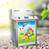 福建玉晶源UK-2YE-A幼儿园节能饮水机/学校使用哪种饮水机