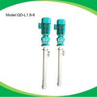 广州供应勤达6bar不锈钢立式螺杆泵浓浆泵