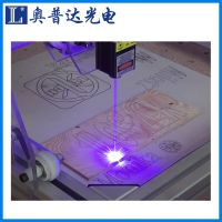 奥普达大功率雕刻激光器,蓝光激光器,DIY雕刻机配件