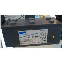 德国阳光蓄电池A602/600阳光蓄电池2V600AH代理商地址