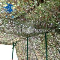 天鹰 军工伪装军事防航拍 丛林迷彩伪装网 观鸟装饰遮阳网