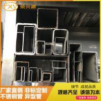 专业订做 201非标不锈钢圆管 非标方管矩形管 特殊规格不锈钢焊管
