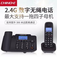 中诺W128数字无绳电话  办公家用无绳子母机座机电话机一拖一