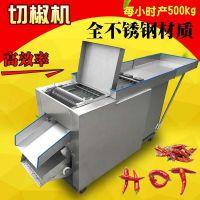 山东哪里有卖辣椒切断机的,辣椒切断机价格和最新报价,华云HY300型辣椒切断机简介。