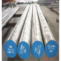 厂家供应Cr6WV模具钢板 大小直径Cr6WV圆钢