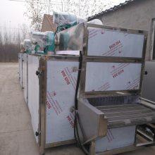 供应汇康牌水果片烘干机,HG-4/3蔬菜多层烘干机厂家