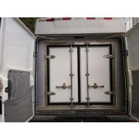 依维柯CLW5040XLCN5冷藏车专业改装厂家